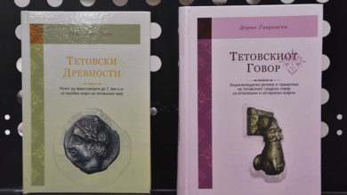 Photo of Self-taught lexicographer releases dictionary of Tetovo dialect